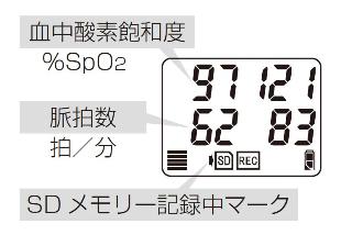 WB-100_P26
